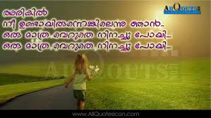 Malayalam Quotes About Life In English Daily Motivational Quotes
