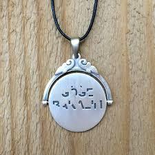 custom secret words spinning necklace secret message necklace silver flipping necklace spinner necklace flip necklace ashyl com