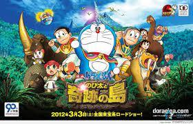 Doremon - Ông bụt dẫn đường Với Chiếc áo Happy   Anime, Phim hoạt hình,  Doraemon