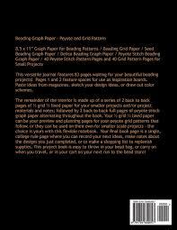Beading Graph Paper Peyote Stitch And Grid Pattern 8 5 X 11