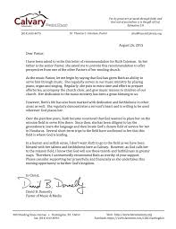 Ruth Coleman Recommendation Letters
