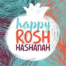 rosh hashanah greeting card greeting card wiyh symbol of rosh hashanah pomegranate jewish