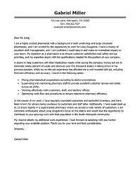 Firefighter Cover Letter Sample Under Fontanacountryinn Com