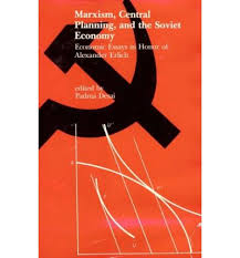 essays on marxism marxism in dark times select essays for the new century walmart com