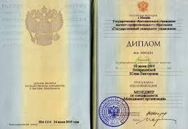 Указывается ли форма обучения в дипломе украина для правообладателей и вледельцев сайтов если вы считаете переход на указывается ли форма обучения в дипломе украина источник информации Категория