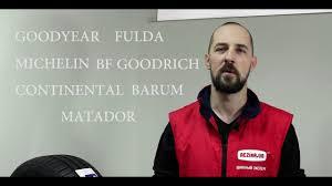 <b>Laufenn G Fit</b> LK41 — шина живьем - YouTube