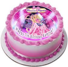 Barbie Princess And The Popstar 2 Edible Cake Topper Edible Prints