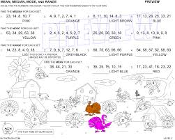 Finding The Mean Median Mode And Range Worksheets Worksheets for ...
