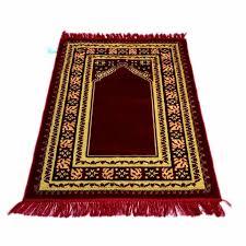 prayer mat jaay namaz