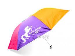 <b>Зонт СИМА</b>-<b>ЛЕНД</b> Время дождя и чудес 4131489