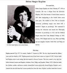 Helen Singer Kaplan - Alchetron, The Free Social Encyclopedia