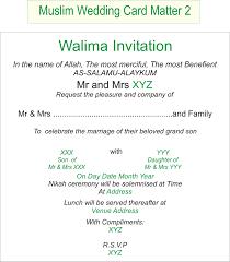 Muslim Wedding Invitation Matter In Malayalam Wedding