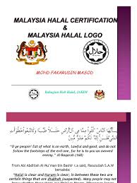 Malaysia Halal Certification Halal Logo Docshare Tips