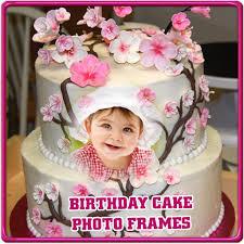 Happy Birthday Cake Frames Apps On Google Play