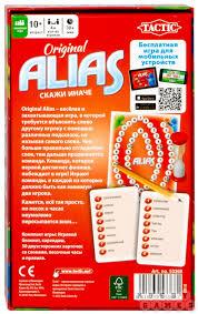 Alias: Original (<b>компактная</b> версия) | Купить настольную <b>игру в</b> ...