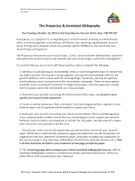 2015 The Prospectus Annotated Bibliography