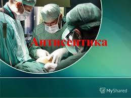 Работа По Ветеринарной Хирургии Скачать Бесплатно Курсовая Работа По Ветеринарной Хирургии Скачать Бесплатно