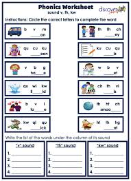 Students match letters representing the beginning sound of words to pictures. Phonics Sound V Th Kw Worksheet