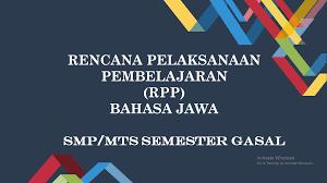 Buku siswa kelas 8 bahasa jawa kirtya basa 2015 1 0 0 apk download. Rpp Bahasa Jawa Smp Kurikulum 2013 Jawa Tengah Jawabanku Id