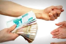 Алименты с пенсии и зарплаты