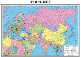 Евразия континент Земли Карта Евразии