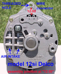 catalog not all model 12si alternators were 94amp rated