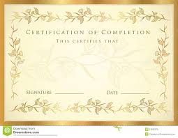 certificate templates ak all right reserved