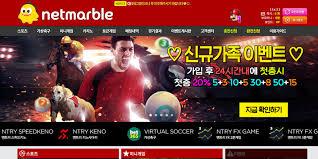 토토사이트 넷마블 ⚡️ Netmarble 토토 정보 및 리뷰   토토정