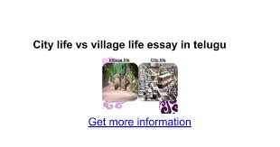 city life vs village life essay in telugu google docs