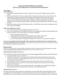 yale essay marshall essays yale university