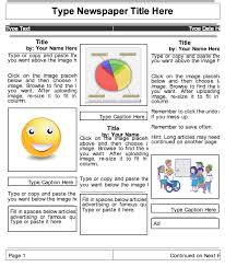 Creating A Newspaper Template 2 Beautiful Templates To Create Classroom Newspapers Using