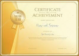 Certificate Template For Achievement Appreciation Or