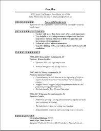 Sample Of A Resume For A Job Seasonal Employment Resume Free Edit .