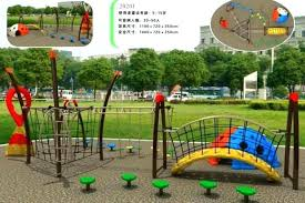 children outdoor play structure cit in playground from sports entertainment on group toddler like structured childrens