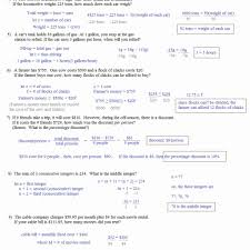 worksheet answer 1 algebra 1 linear equations word problems jennarocca