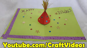 The Inside Scoop Decorating The Inside Of Your Cards  YouTubeCard Making Ideas Youtube