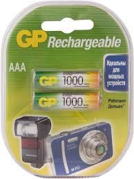 Купить <b>AAA Аккумулятор</b> GP 100AAAHC в интернет-магазине ...