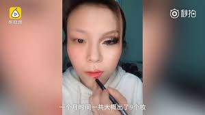 chinese beauty ger imitation makeup taylor swift katy perry kat dennings