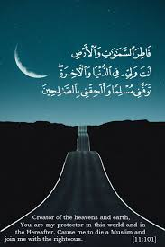 Islamic Wallpaper IPhone Wallpaper Moon Quran Allah Dua Pray Unique Muslimah Quotes Wallpaper