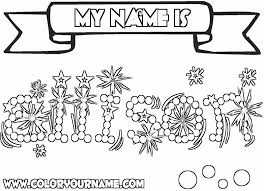 Small Picture Printable Name Coloring Pages Allison