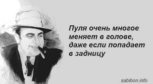 Ответственность за невыполнение Минских соглашений лежит на России, - предствавитель Госдепа США Мерфи - Цензор.НЕТ 2453
