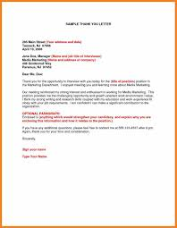 thank you letter after application internship thank you letter sop proposal