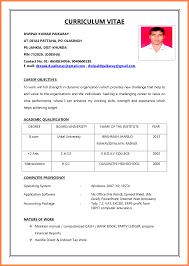 Resume For Job Format Doc Fair Objective Interview Teaching Fresher