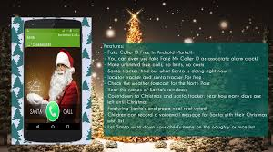 Call Android Amazon From Appstore com For Santa UrUHA1qZ5w