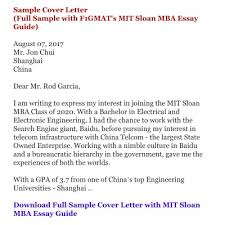 mit sloan cover letter template entering class  mit sloan cover letter sample