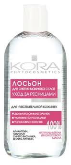Kora <b>лосьон для снятия</b> макияжа с глаз и ухода з... — купить по ...
