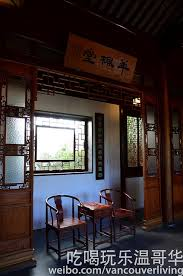 Small Picture 58 best Chinese garden ideas images on Pinterest Chinese garden