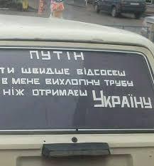 Это начало сериала о попытке влиять на Украину перед выборами и после них, - Климкин о санкциях РФ - Цензор.НЕТ 481