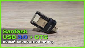 <b>Флешка SanDisk USB</b> 3.0 + OTG - Скоростная <b>флешка</b> с Али ...