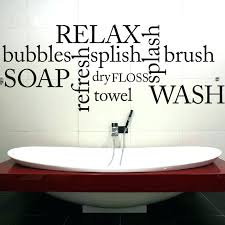surprising sayings for bathroom wall bathroom wall es bathroom wall decal e bathroom wall es sayings